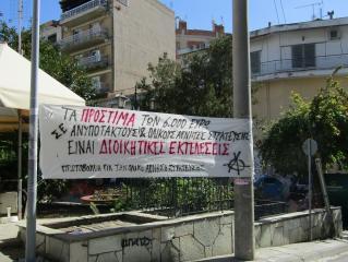 Σάββατο 14/10/2017 – Παρέμβαση αντιπληροφόρησης στο κέντρο της Κοζάνης