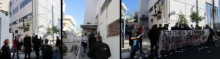 Παρέμβαση στη Δ.Ο.Υ. Αιγάλεω για την οικονομική καταστολή των ολικών αρνητών στράτευσης και της ανυποταξίας (9/10/2017))