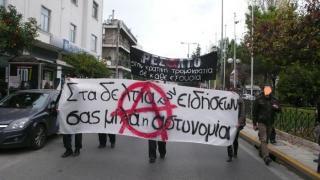 Μια μικρή ανασκόπηση των γεγονότων γύρω από τη σύλληψη των 22 συντρόφων στο Ρεσάλτο και των 42 αλληλέγγυων της κατάληψης του δημαρχείου Κερατσινίου τον Δεκέμβρη του 2009