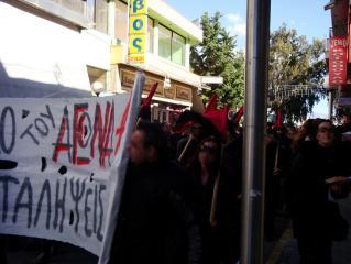 Για το διήμερο αλληλεγγύης σε Ίλιον και Αγίους Αναργύρους (Γενάρης 2013)
