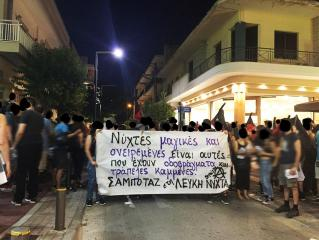 Για τους αποκλεισμούς καταστημάτων και την πορεία ενάντια στη λευκή νύχτα (Ίλιον, 30/6/2018)