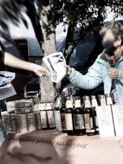 Μοίρασμα στο πάρκο Τρίτση ενάντια στην κρατική καταστολή (21/11/2020)