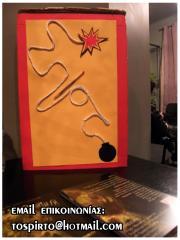Παρασκευή 17/1/2014: η θεατρική ομάδα