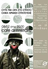 08/02 στις 20.00 cafe antimilitaire στην κατάληψη Σινιάλο