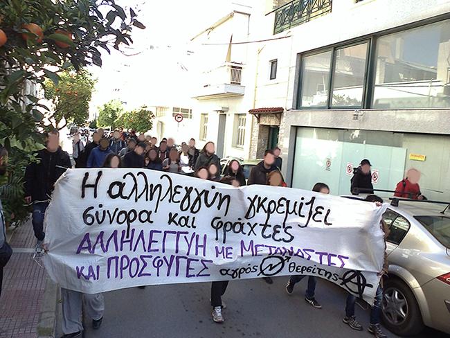 Αποτέλεσμα εικόνας για αλληλεγγυες